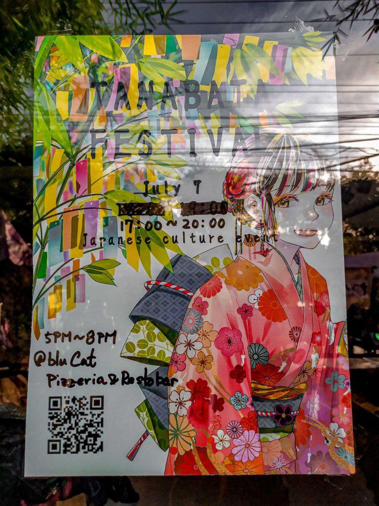 @ellachanblog's cover photo for 'Tanabata Festival in Cebu'