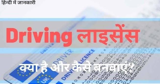 @pradeep_official_ac's cover photo for 'हिंदी मे जानकारी'