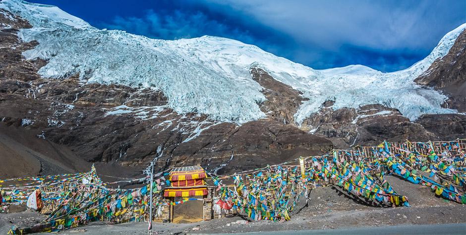 @itibettravel's cover photo for 'Karola Glacier མཁའ་རེག་ལ་འཁྱགས་རོམ།'