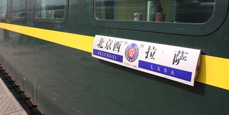 @itibettravel's cover photo for 'Beijing to Lhasa Train'