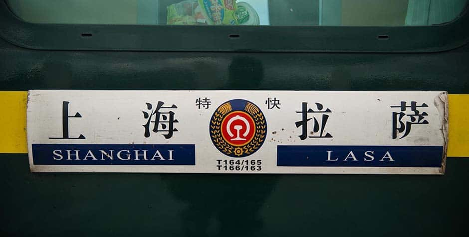 @itibettravel's cover photo for 'Shanghai to Lhasa Train'