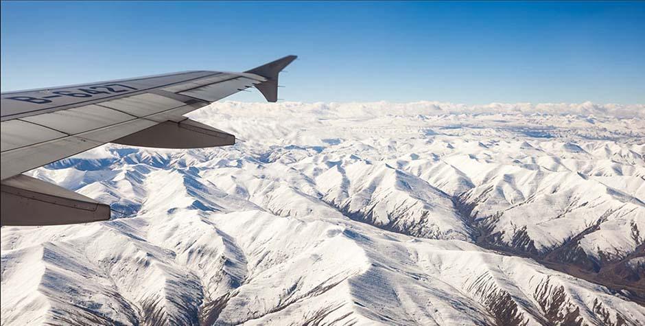 @itibettravel's cover photo for 'Chongqing to Lhasa Flight'