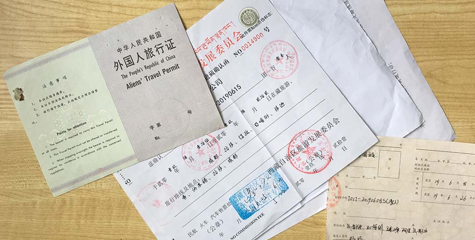 @itibettravel's cover photo for 'How to apply Tibet Travel permit (Tibet Visa)'