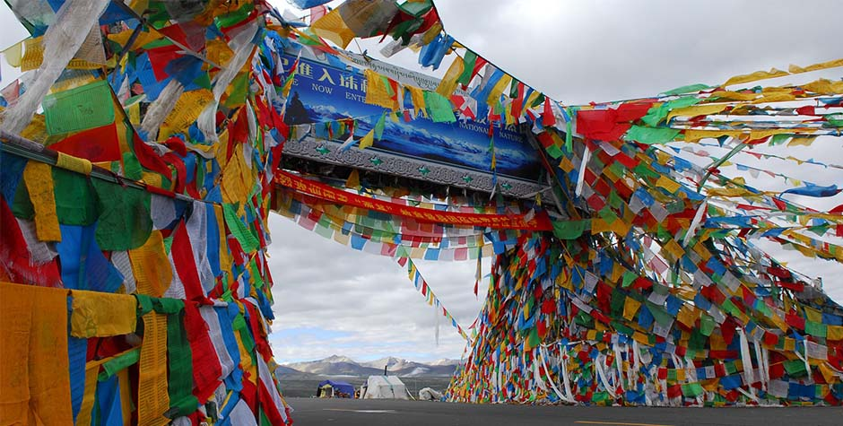 @itibettravel's cover photo for 'Going to Travel Tibet'