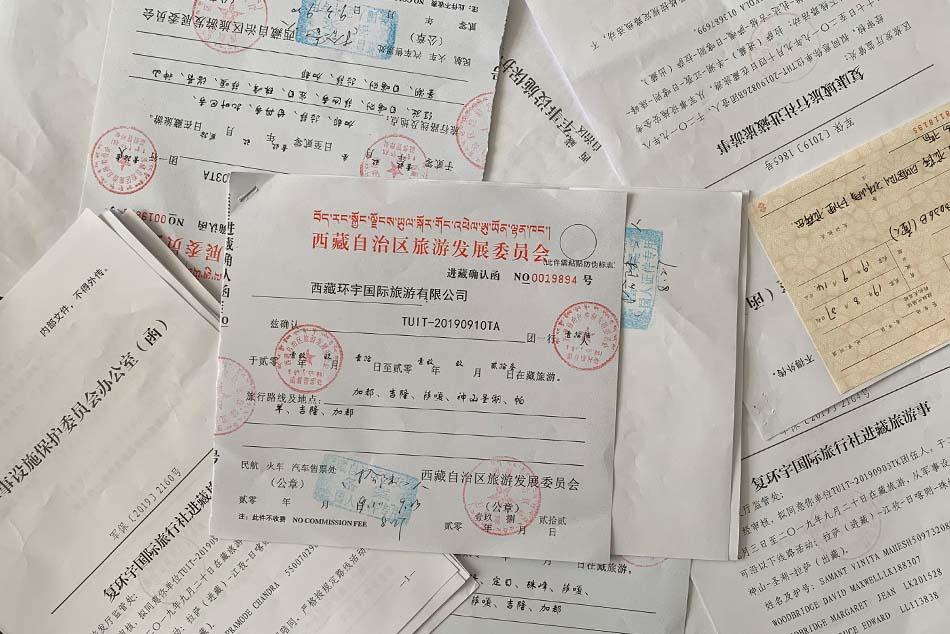 @nomadictibet's cover photo for 'Tibet Travel Permit'